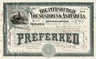 Pittsburgh, Youngstown & Ashtabula Railroad Company