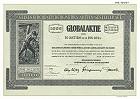 Alte Aktien, historische Wertpapiere, effektive gedruckte Schmuckaktien aus dem Bereich Minen, Bergbau, Goldminen, Silberminen