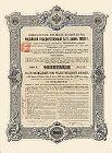 Kaiserlich Russische Regierung