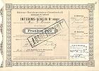 Brienz-Rothornbahn-Gesellschaft, Bern, Brienz