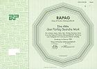 RAPAG - Raspe & Paschen Aktiengesellschaft, Hamburg