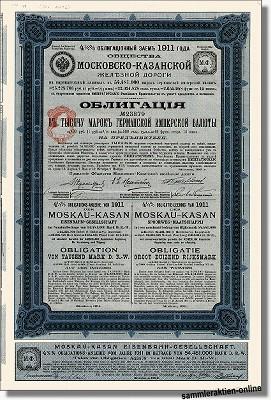 Moskau-Kasan Eisenbahn-Gesellschaft