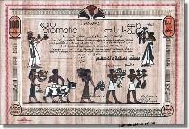 Kato Aromatic