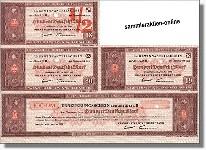 Frankfurter Hypothekenbank - Eurohypo