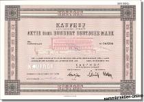 Kaufhof Aktiengesellschaft