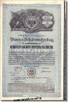 Pfandbriefe, Stadtanleihen, Kommunalschulden - Deutschland