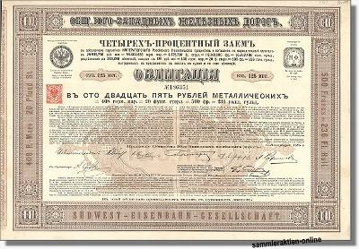Südwest Eisenbahn-Gesellschaft