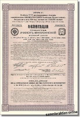 D'Atschinsk-Minoussinsk Eisenbahn-Gesellschaft
