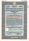 Deutsche Genossenschafts-Hypothekenbank, DZ-Bank