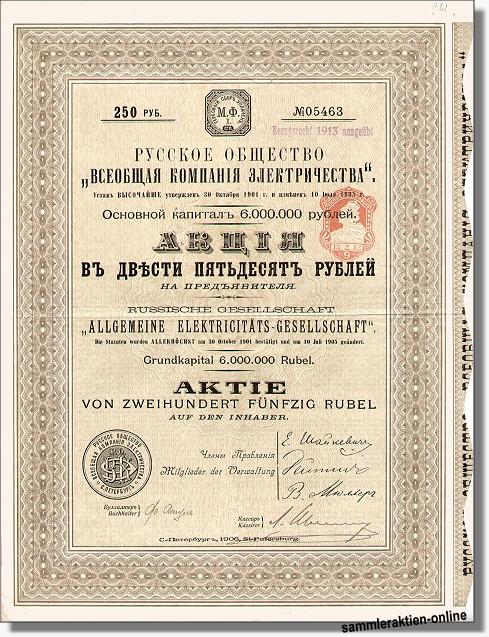 Allgemeine Elektricitäts-Gesellschaft - AEG