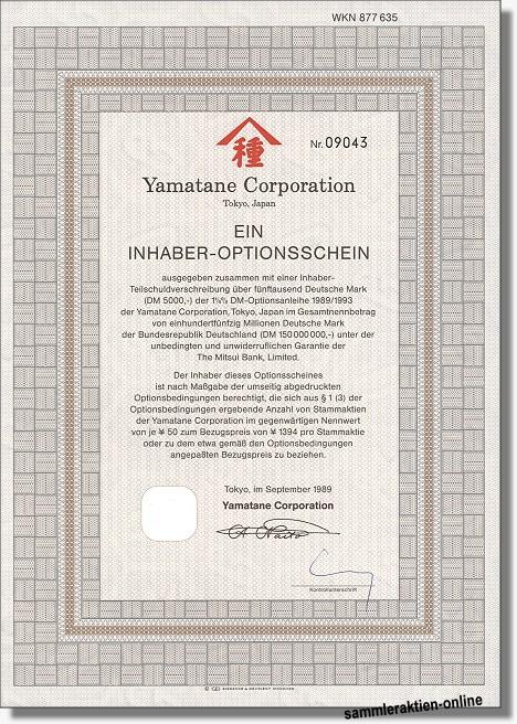 Yamatane Corporation