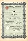 Gewerkschaft Prinz-Eugen