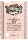 Vereinigte Coburger Sparkassen