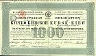 Kursk-Kiew Eisenbahn-Gesellschaft