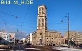 Alte Aktien und historische Wertpapiere aus Dessau